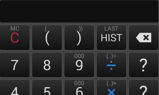Mobi Calculator - калькулятор на Galaxy S4