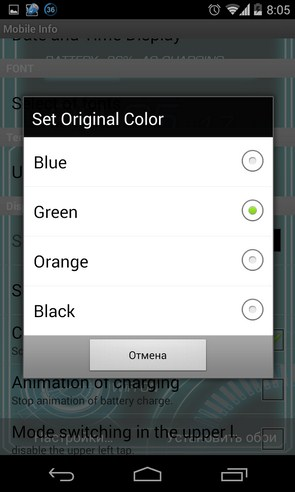 Mobile Info - интерактивные обои на Samsung Galaxy S4
