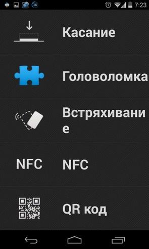 Puzzle Alarm Clock - будильник на смартфоны Android