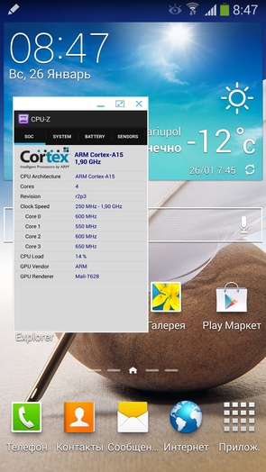 Pen Window Manager - на Note 3