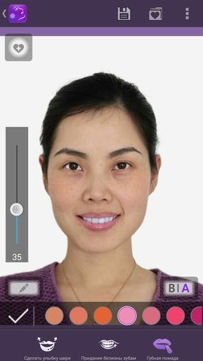 Perfect365 - аналог Facetune для Андроид