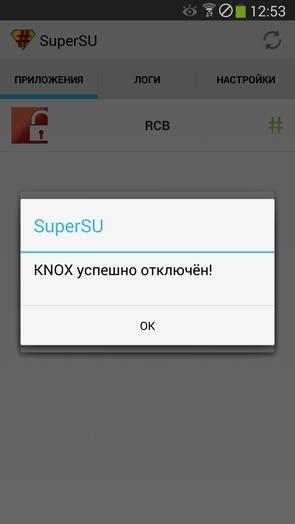 Отключаем Knox на Galaxy Note 3