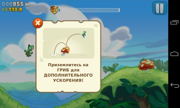 Run Sheldon - раннер на Android