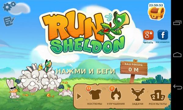 Run Sheldon - игра на Галакси С4