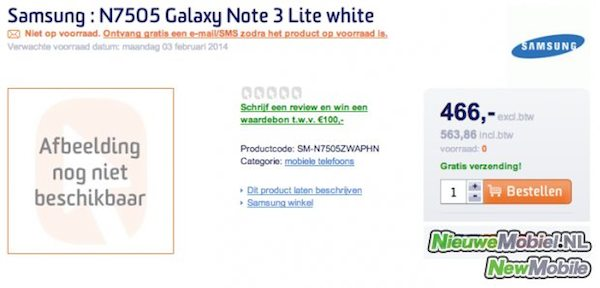 Цена на Galaxy Note 3 Neo (Lite) известна