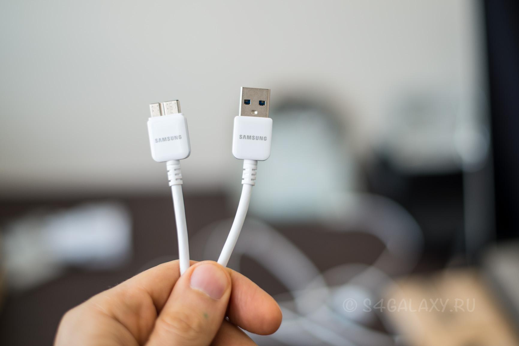 Комплект поставки Galaxy Note 3 - кабель