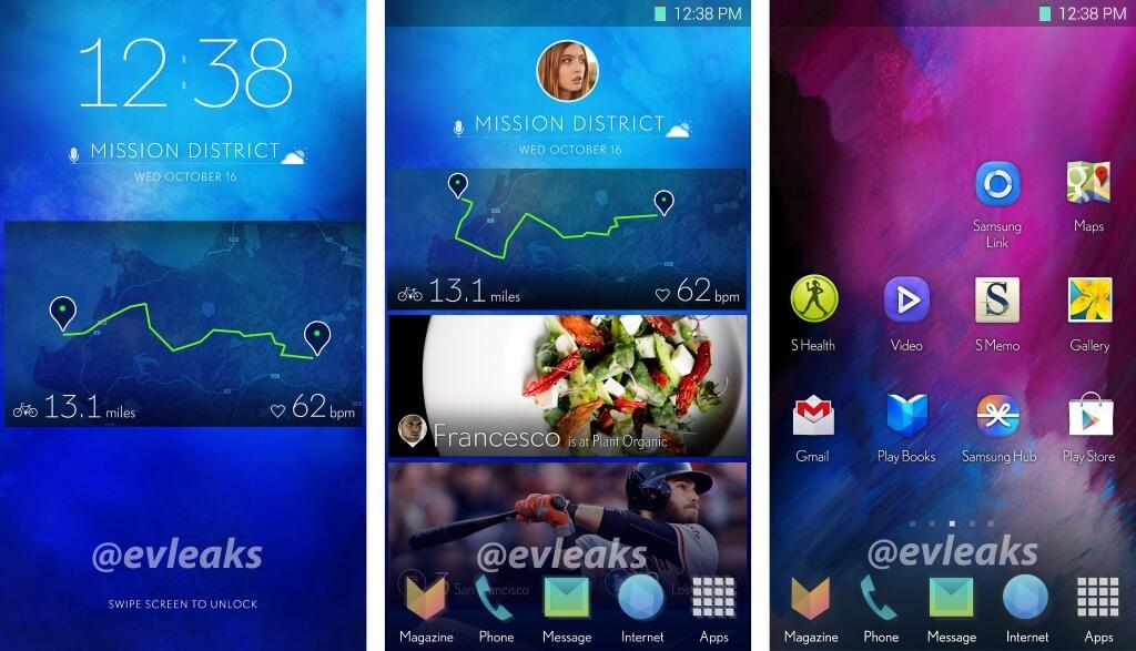Samsung готовит новый интерфейс (UI) для Galaxy S5