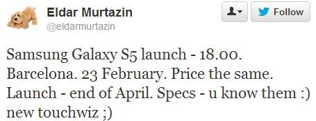 Дата выхода Samsung Galaxy S5 - 23 февраля 2014