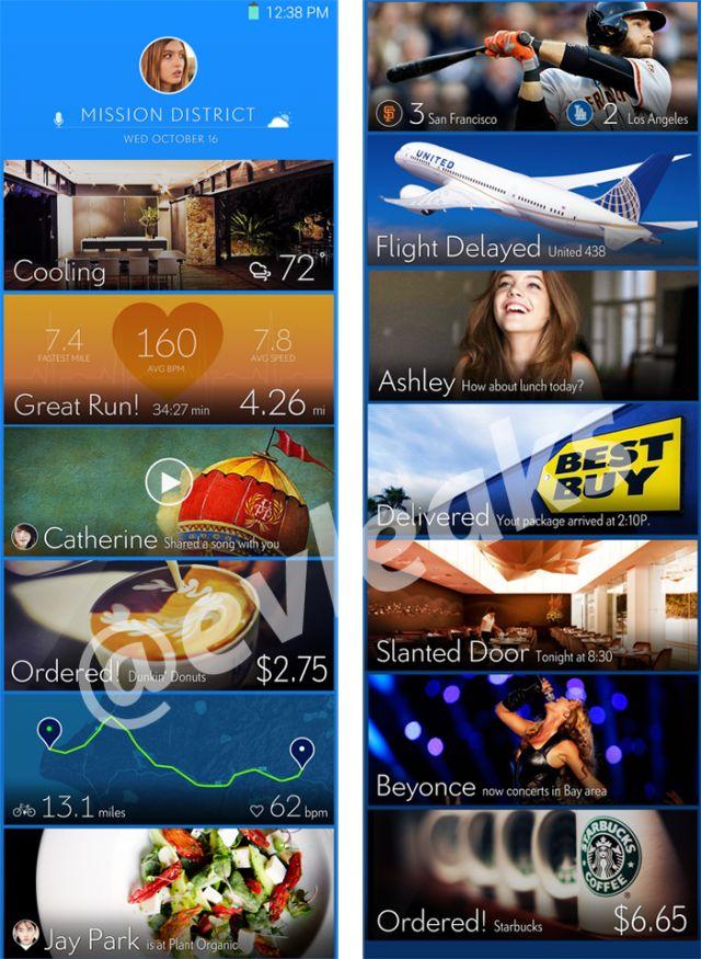 Новый интерфейс в Galaxy S5 (фото)