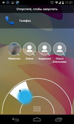 Swipe Lock Screen Launcher - приложение на Samsung Galaxy S4