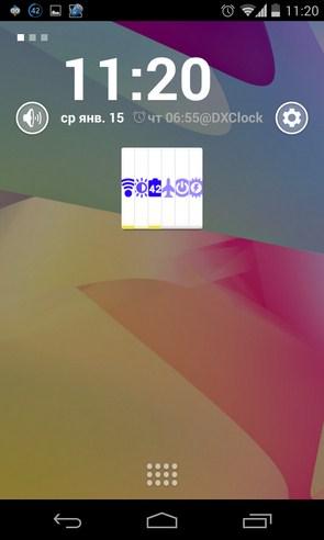 Swipe Lock Screen Launcher - блокировщик экрана на Галакси С4