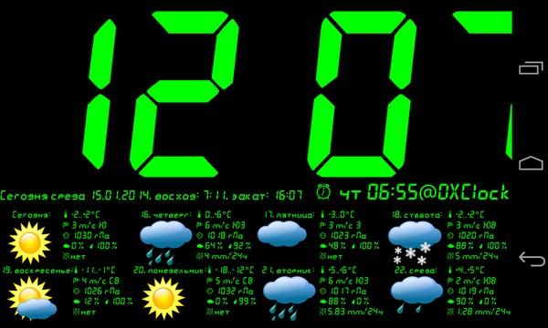 Tablet Clock - приложение на Galaxy S4