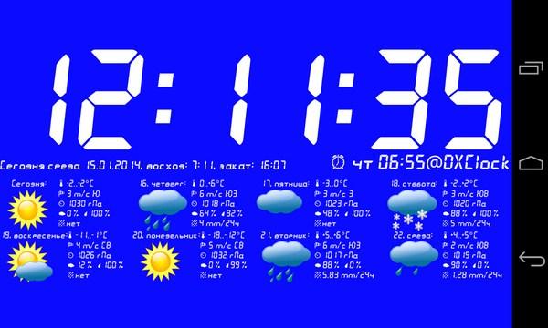 Tablet Clock - часы на Samsung Galaxy S4