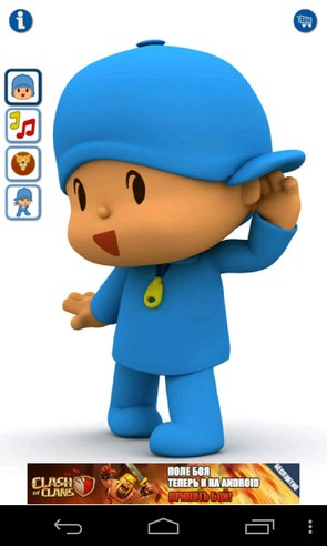 Talking Pocoyo - говорящий ребенок на Samsung Galaxy S4