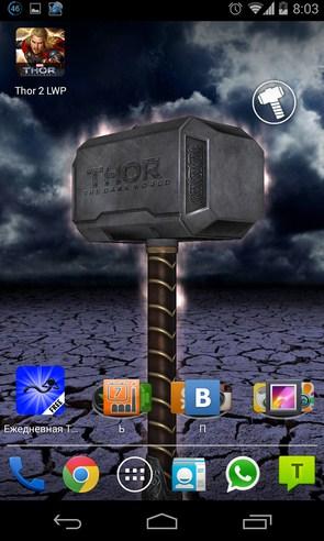 Thor: The Dark World LWP - анимированные обои на Android