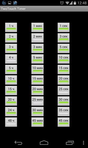 TwoTouch Timer - приложение на Галакси С4