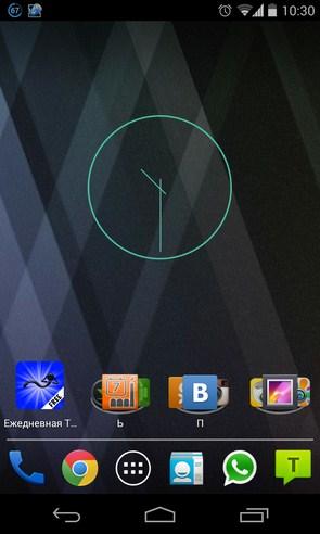 Ultra Thin Clock Widgets - виджет часов на Android