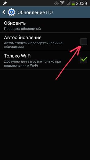 Как обновить Samsung Galaxy Note 3