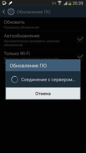 Как обновить Samsung Galaxy Tab