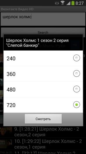 Vkontakte_Video_HD_1