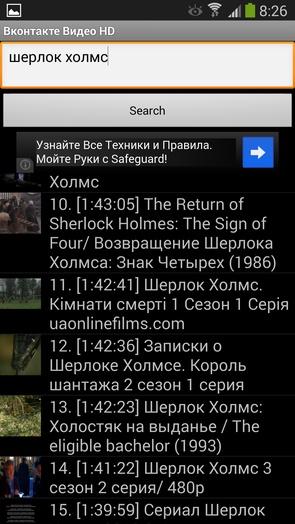 Вконтакте Видео HD