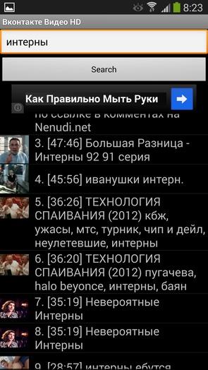 Вконтакте Видео HD плеер
