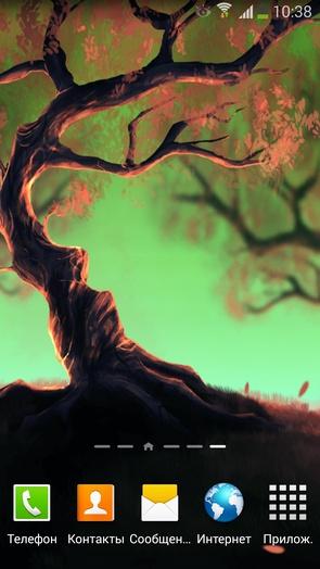 Woody Land - обои для Ace 3 - живые
