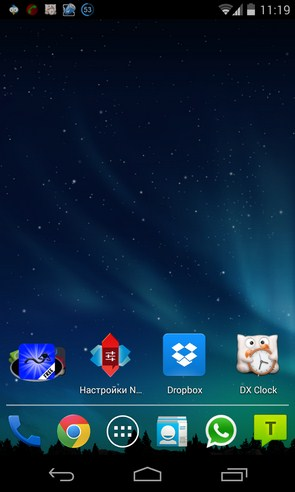 galaxy note aurora HD - интерактивные обои на Android