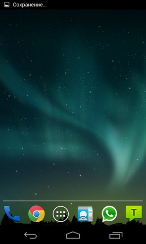 galaxy note aurora HD - живые обои на Samsung Galaxy S4