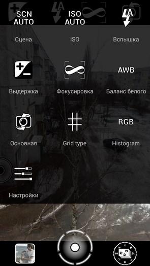 A Better Camera – многофункциональная камера  для Samsung Galaxy S4