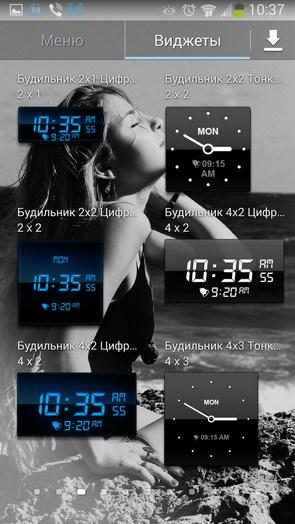 Будильник – информативные часы с виджетами для Галакси С4, Нот 3