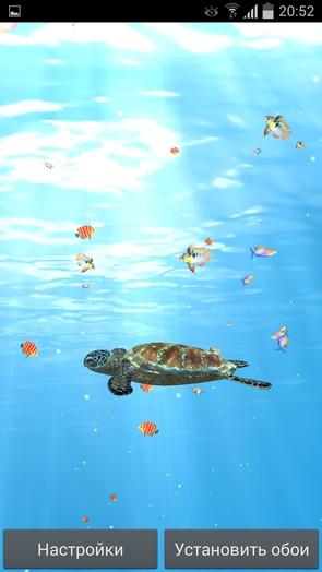 Deep Ocean 3D - живые обои