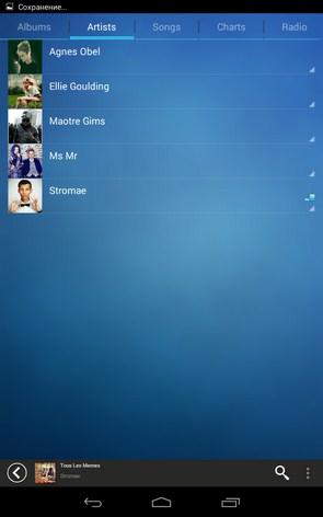 Fusion Music Player – функциональный аудио плеер  для Galaxy S4, S3, Note 3, Ace 2