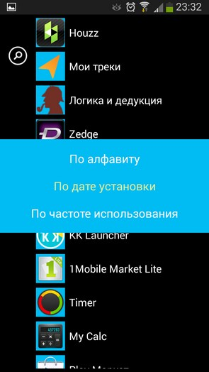 Launcher 8 – лаунчер в стиле WP 8 для для Samsung Galaxy S4, Note 3