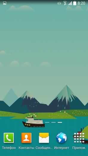 Mountains Now