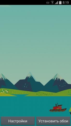 Mountains Now для Galaxy S4