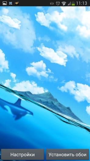 My Ocean Water – океанские просторы для Галакси С4, Нот 3