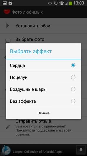 Фото любимых – обои ко Дню Св. Валентина Galaxy Note 3, Galaxy S4, Ace 2