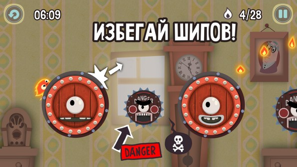 Pyro Jump – прыгучий огонёк для Samsung Galaxy Note 3, S4, S3