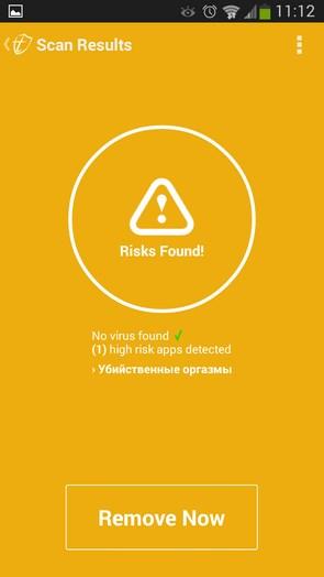 Trustlook-Antivirus-Samsung-Galaxy-Note-3-S4-S3-Ace-6