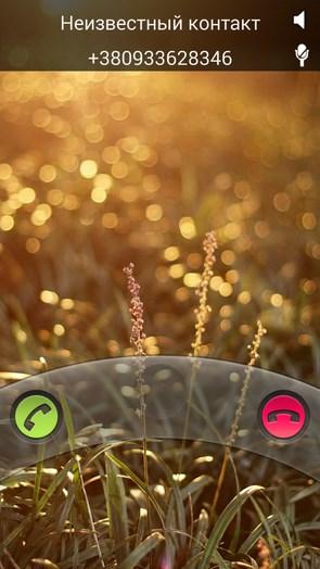 Ultimate Caller ID Screen HD – управление вызовами для Samsung Galaxy S4