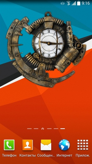 XWidget - стим панк часы