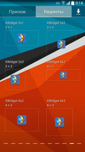 XWidget - разные виджеты для Самсунг
