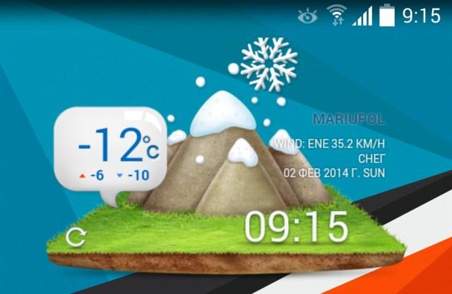 XWidget - много виджетов для Samsung Galaxy