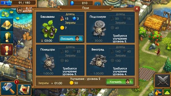 Туземцы и Замки – сказочный мир для Galaxy S4, S3, Note 3, Ace 2