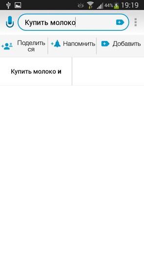 Any.do – заметки и списки событийдля Galaxy S5, S4, S3, Note 3, Ace 2