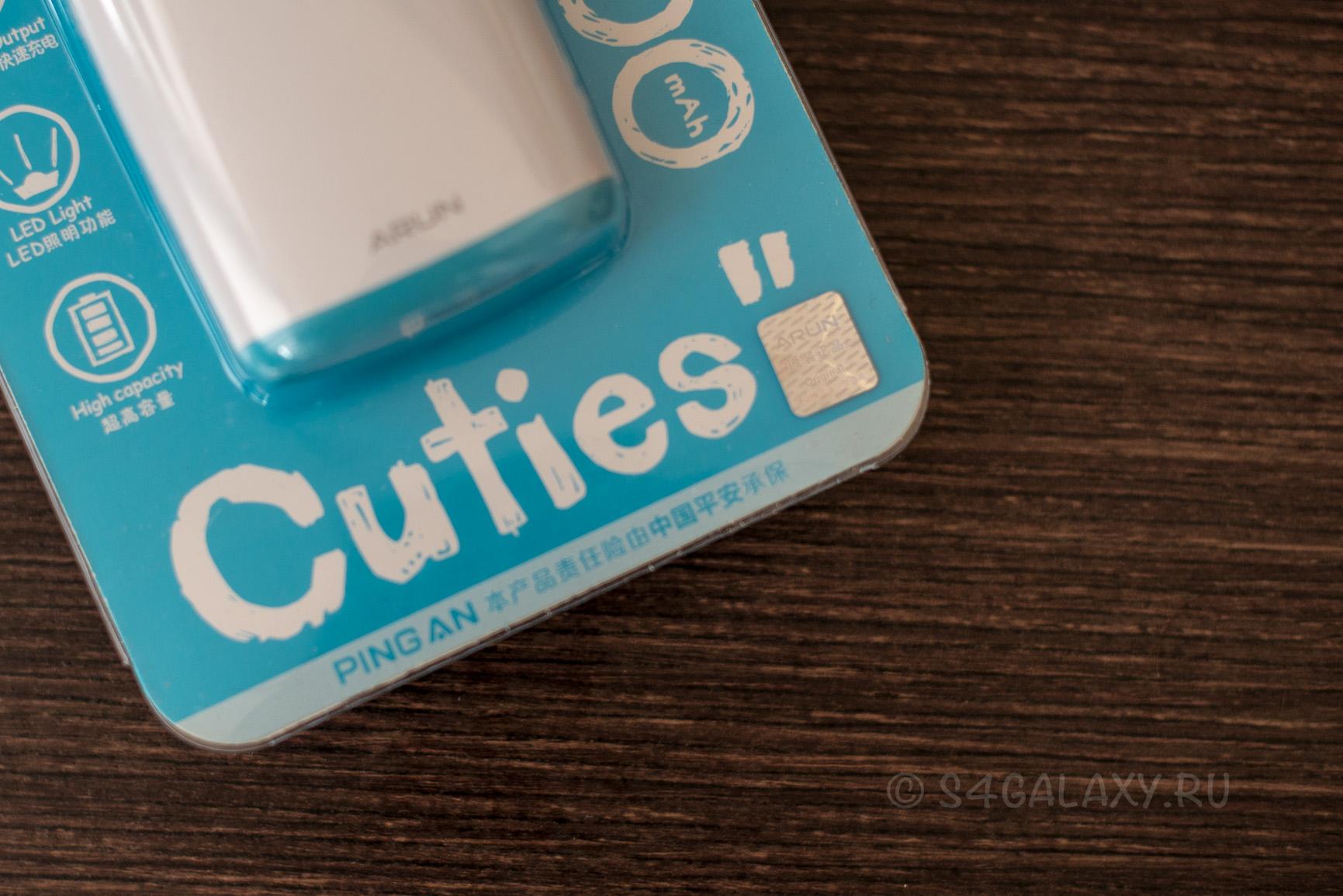 Батарея на Galaxy S5 S4 Note 3