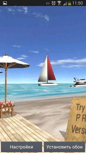 Beach In Bali 3D – пляж с пирсом для Галакси С5, С4, Нот 3