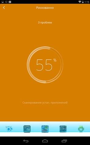 CM Security – ультра-безопасность для Galaxy S5, S4, S3, Note 3, Ace 2