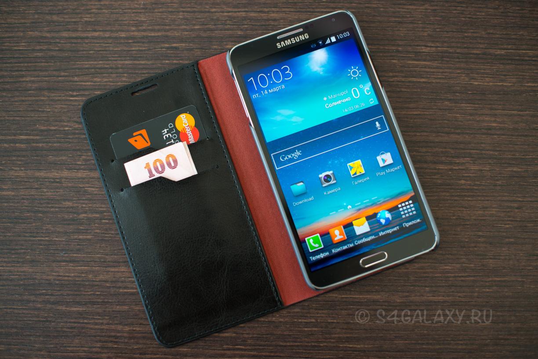 Кейс из черной кожи для Samsung Galaxy Note 3
